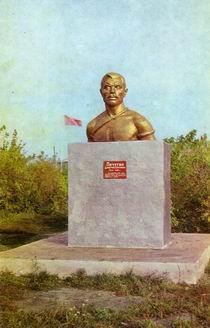 Фото памятнику Пичугину